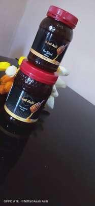 Pure raw honey image 4
