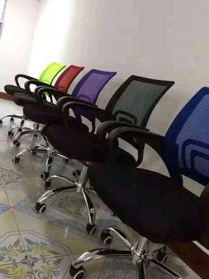 Ergonomic office computer chair image 1