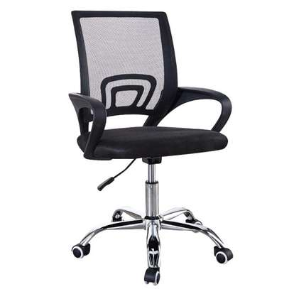 An adjustable office chair S33L image 1