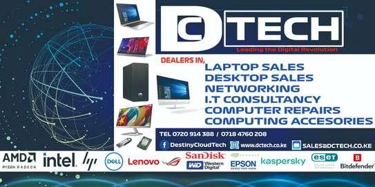 Destiny Cloud Technology image 2
