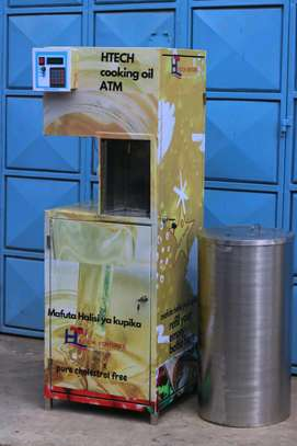 cooking oil atm image 1