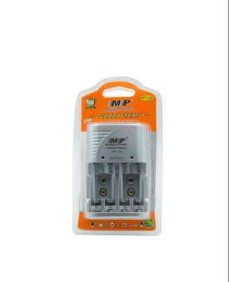 Multiple Power MP 709 Standard Charger 4 slots for AA AAA 9V Ni-mh Ni-cd Rechargeable Battery 220V..... image 1