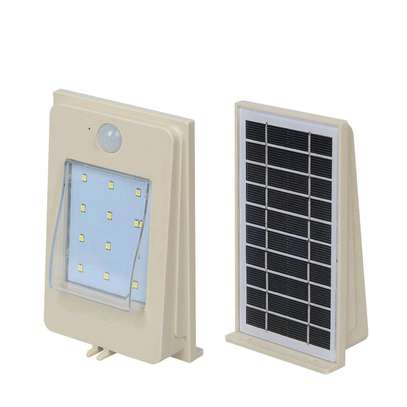 5 watts. All in one Solar LED WALL LIGHT