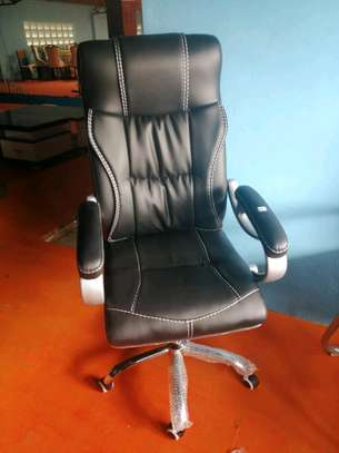 Leather chair image 1