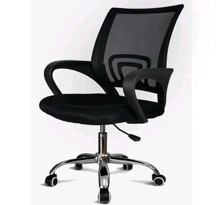 Mis back swivel chair height adjustable image 1