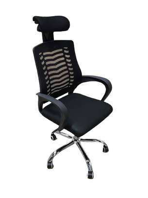 Executive Office Seat image 3