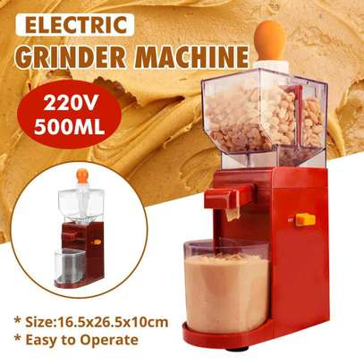 Peanut butter maker image 1