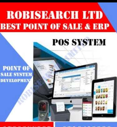 Agrovet point of sale system (pos) image 1