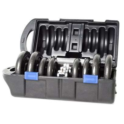 Dumbbells 20kg Weight Set With A Case