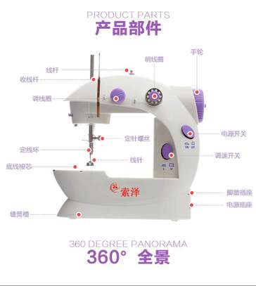 White mini sewing machines image 1