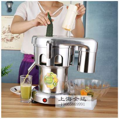 Weifeng A3000 fruit juicer hotel bar bar high-power stainless steel juice image 2
