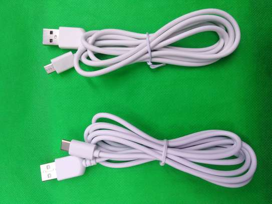 Bilitong high speed cables