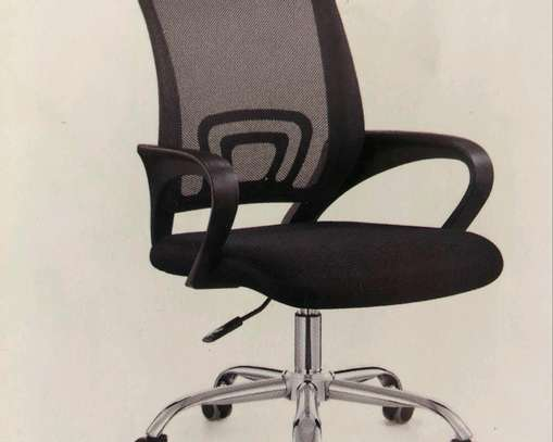 Swivel chair back curved image 1