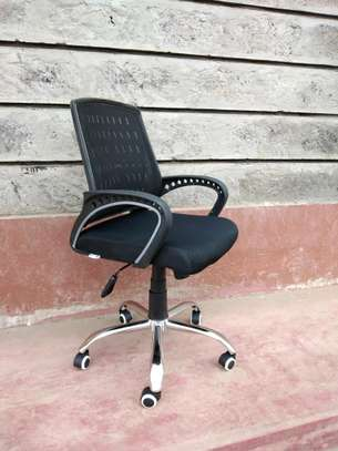 Quality office chair image 1