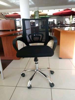 Secretarial office chair