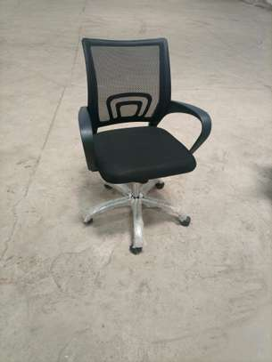 Mesh clerical office chair image 1