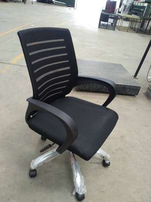 Clerical mesh seat image 1