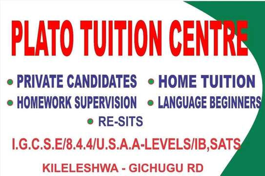 Plato tuition centre kileleshwa image 2