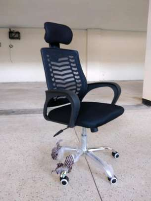 Office chair 5007 image 2