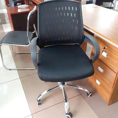 Office chair image 1