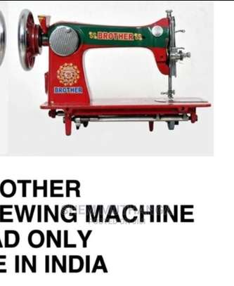 Bother Domestic Sewing Machine image 1