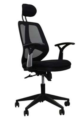 office chair with headrest image 1