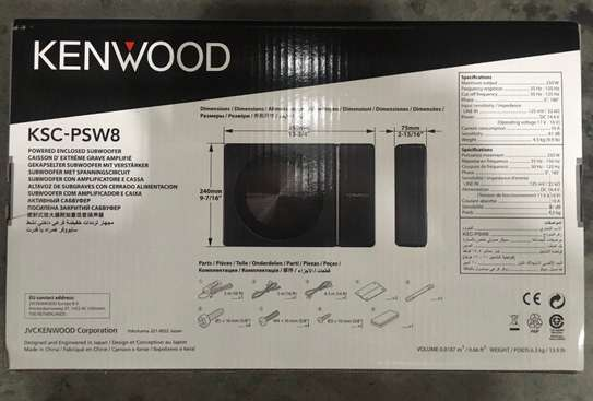 Kenwood KSC-PSW8 250 Watts Under Seat Active Amplified Powered Car Subwoofer Sub image 1