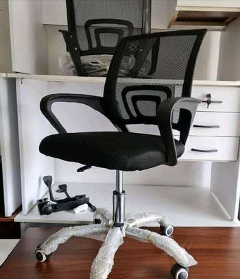 Office computer chair adjustable image 1