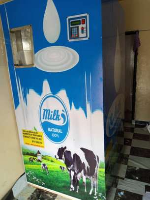 Milk ATMS (Dairy Board Approved)