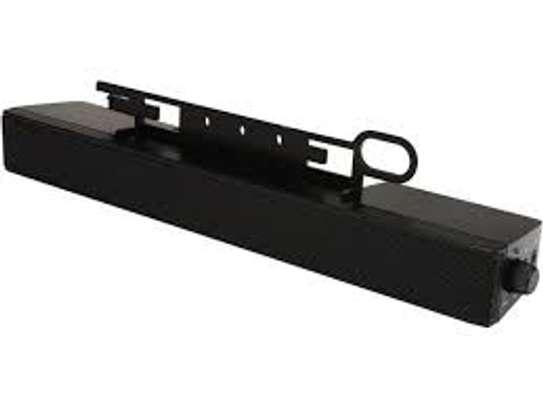 HP LCD Sound Bar System model NQ576AT image 1