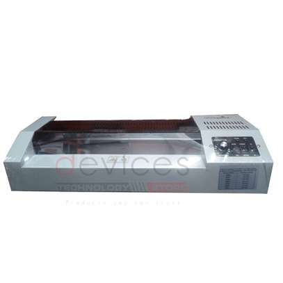 Officepoint A3 laminator