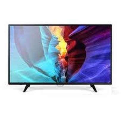 CTC New 26 inch Digital Tv image 1