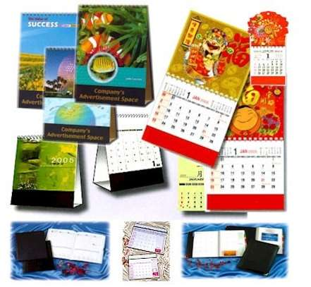 Calendar Design and Printing image 1