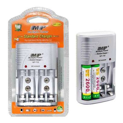 Multiple Power Standard Battery Charger For AA/AAA/9V Batteries image 1