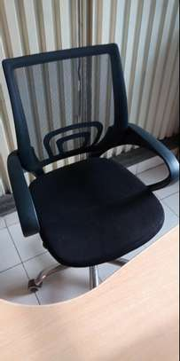 Height adjustable office chair image 1