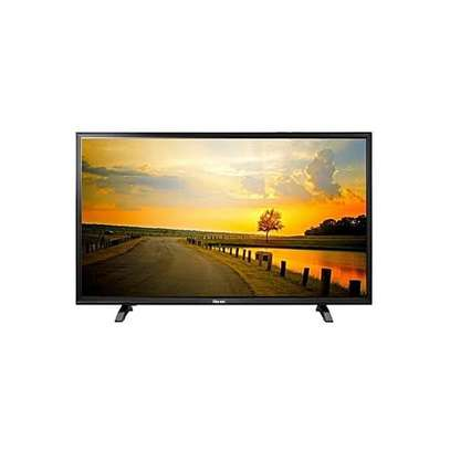 Horion digital 24 inches brand new image 1