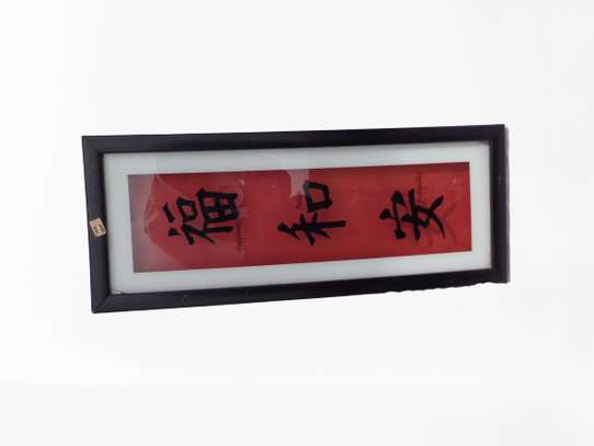 Chinese-writing wall painting