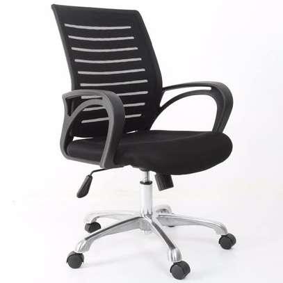 Adjustable study seat image 1
