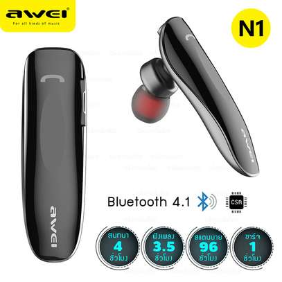 AWEI N1 Bluetooth Headphones Wireless Earphone Cordless Headset, Mic image 3