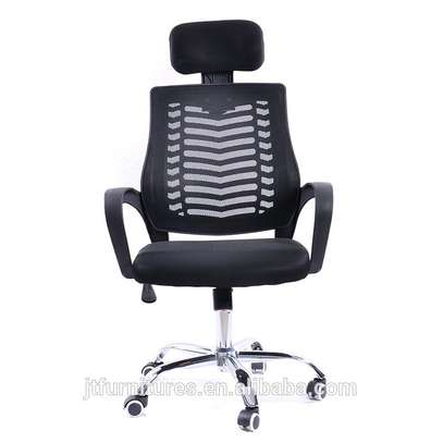 Back reclining office chair with headrest image 1