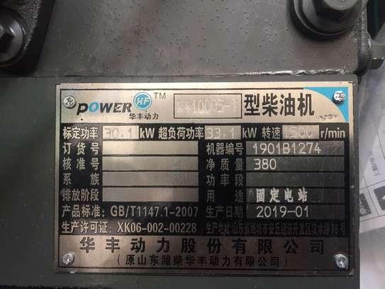 Generator 40kva image 4