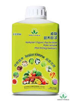 Nutriplant organic plus fertilizer image 1