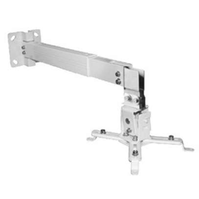 Projector Mount PM63100 image 2
