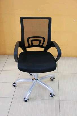 Home office adjustable chair image 1