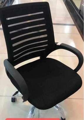 Mesh Clerical Seat image 2