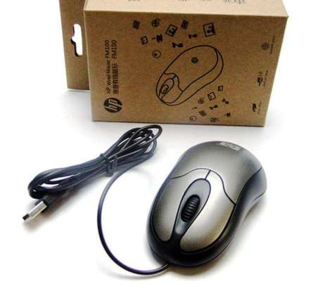 HP wired mouse - New image 2