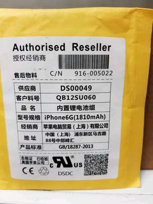 Iphone 6G battery image 1