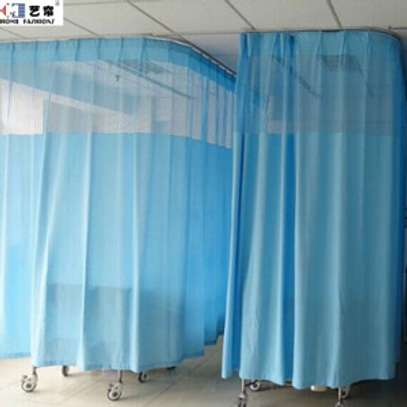 Hospital Curtains image 2