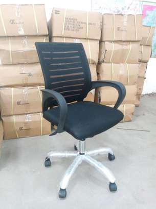 Lowback Office chair image 1