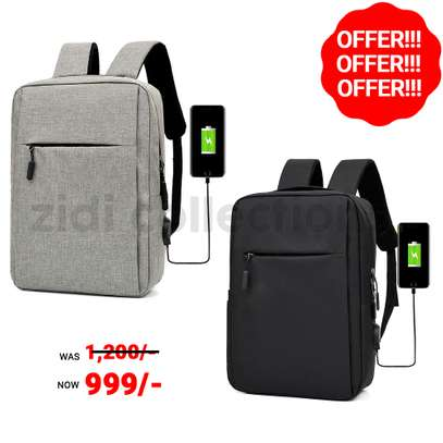 Quality Anti-Theft Laptop Backpack With USB Charging Support image 1